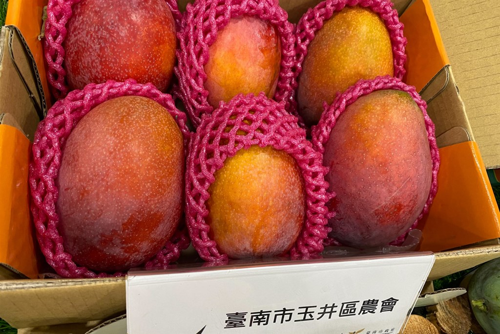 Photo courtesy of Tainan City Agriculture Bureau for illustrative purpose only