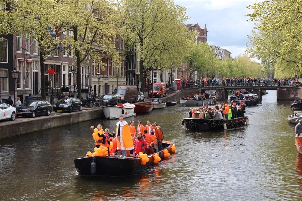 Amsterdam. CNA file photo