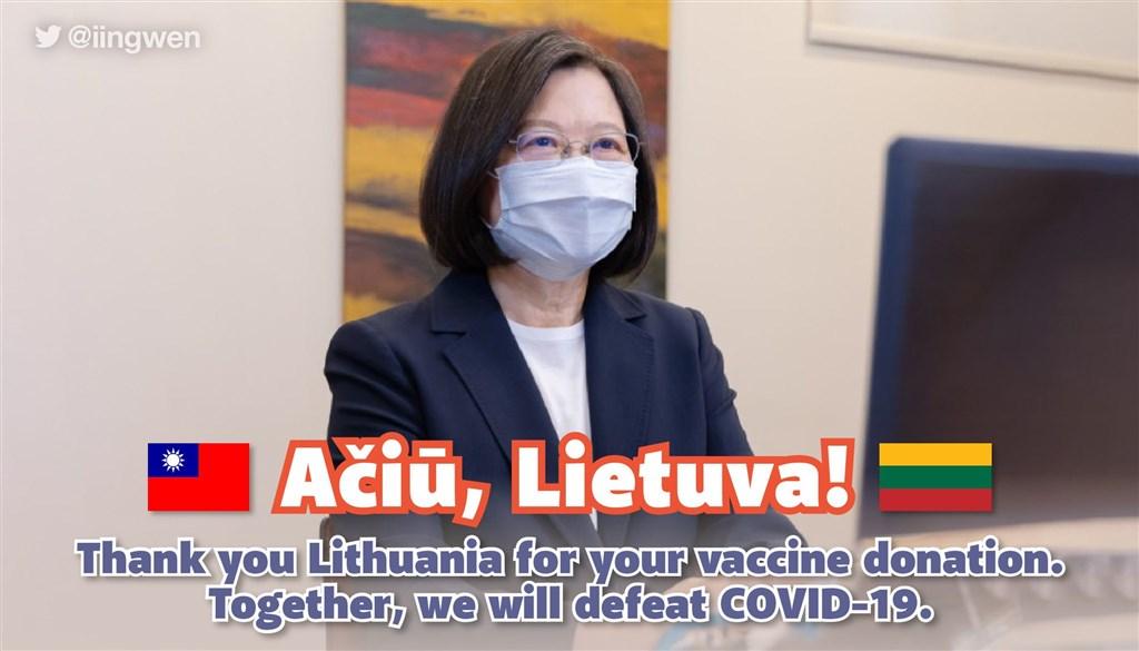 President Tsai Ing-wen. Photo taken from President Tsai