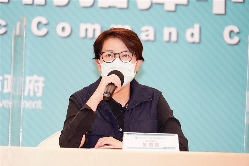 Deputy Taipei Mayor Huang Shan-shan speaks during the city