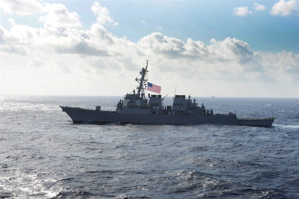 USS Curtis Wilbur (DDG 54). Photo courtesy of the Curtis Wilbur Public Affairs Office