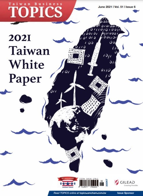 Image from the American Chamber of Commerce in Taiwan website
