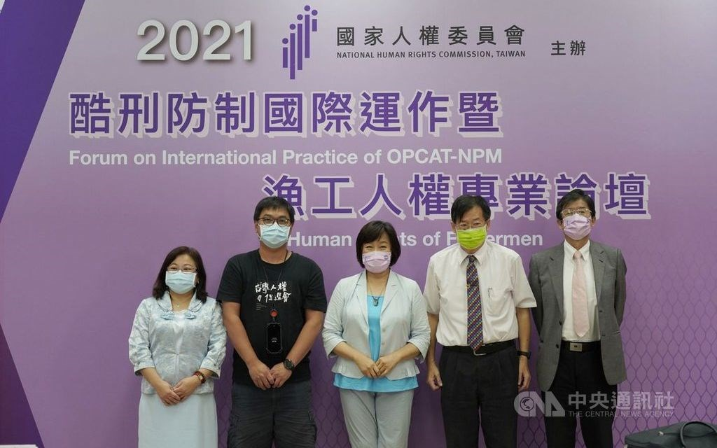 Shih Yi-hsiang, secretary-general of the Taiwan Association for Human Rights (second from left), with National Human Rights Commission member Chi Hui-jung (center) at the forum. Image courtesy of the NHRC.