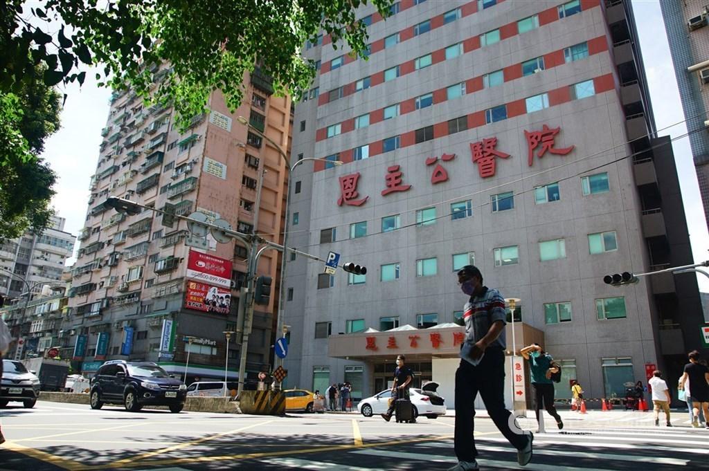 En Chu Kong Hospital. CNA file photo