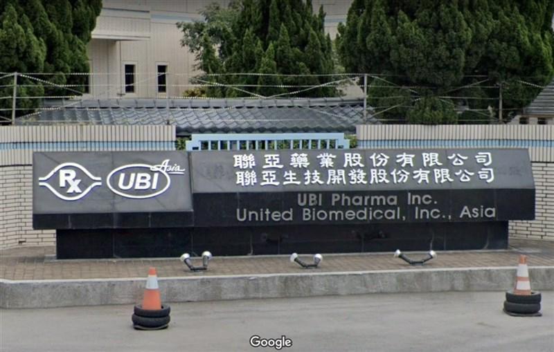 Image taken from www.google.com/maps