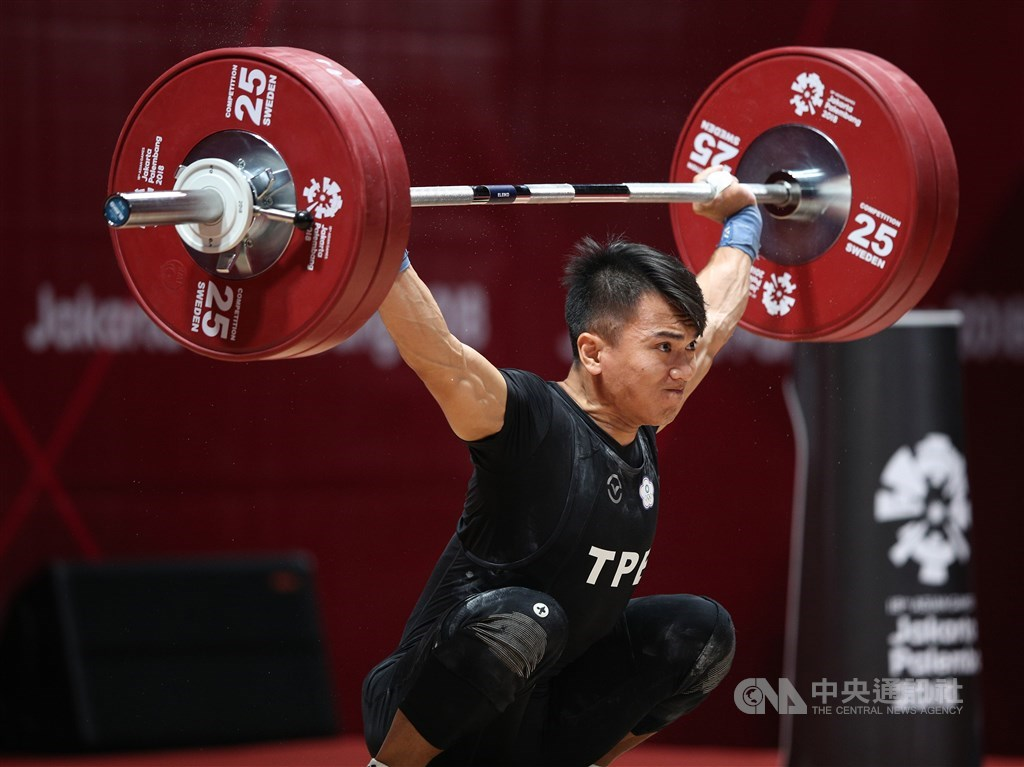 Kao Chan-hung competes at the 2018 Asian Games held in Indonesia. CNA file photo
