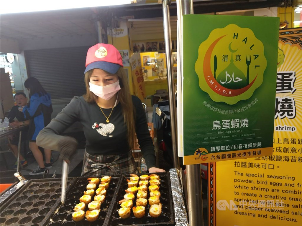 A Halal certified night market vendor in Kaohsiung. CNA file photo