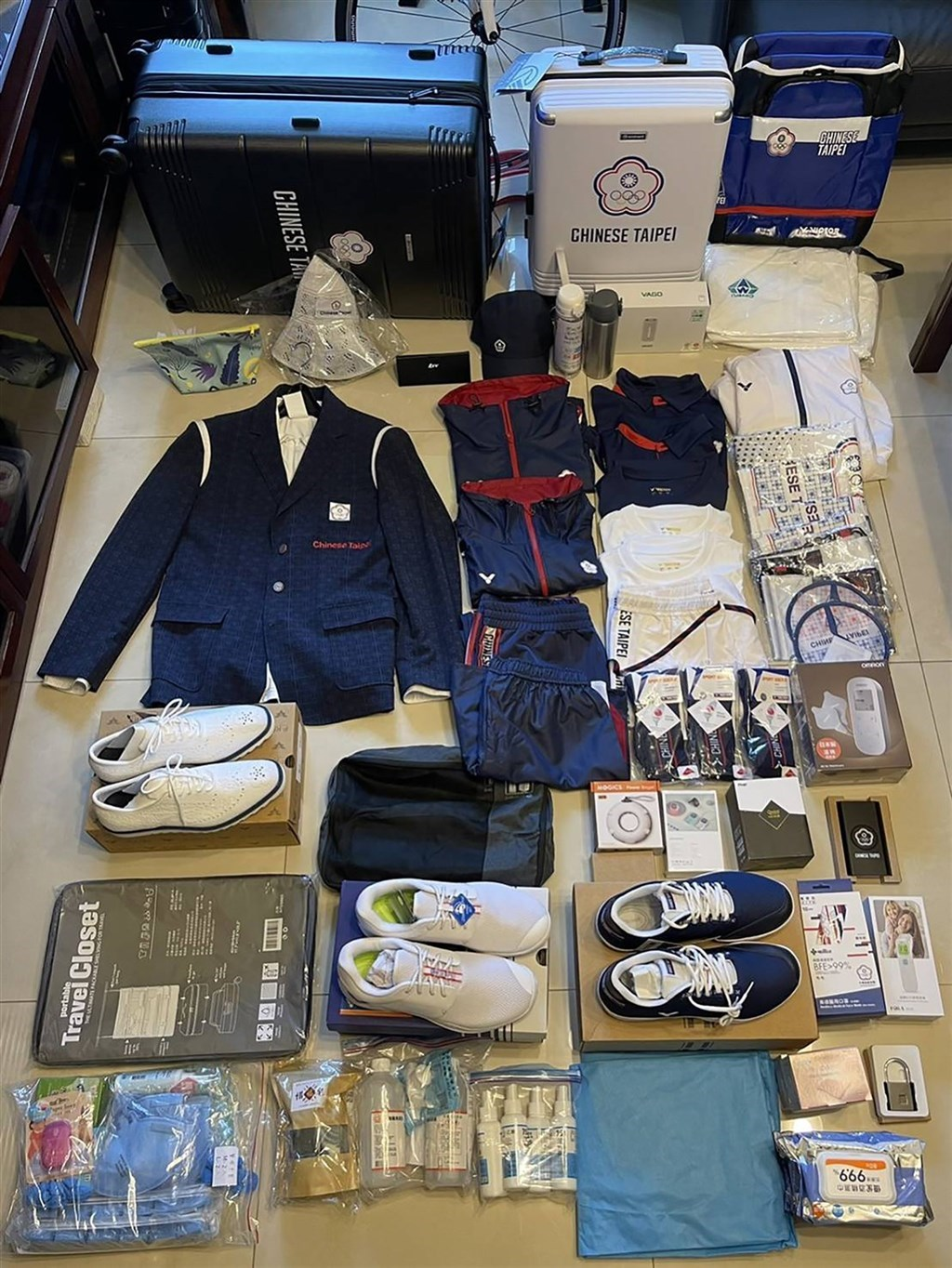 The standard kits issued to the athletes of Taiwan