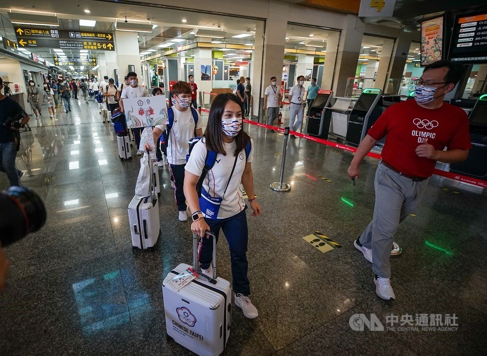 Taiwanese athletes depart for Japan on a chartered flight Monday to take part in the Tokyo Summer Olympics. CNA photo July 19, 2021