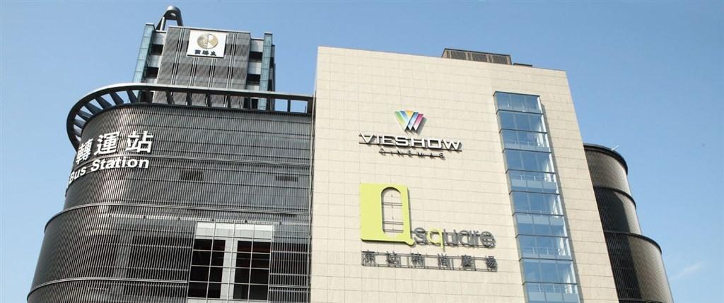 Photo from Vieshow Cinemas