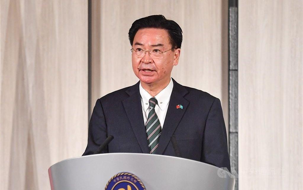 Foreign Minister Joseph Wu. CNA file photo