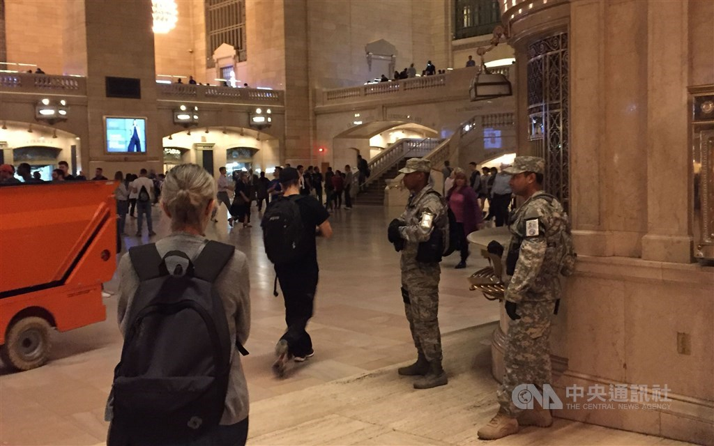 U.S. National Guard soldiers are pictured in New York