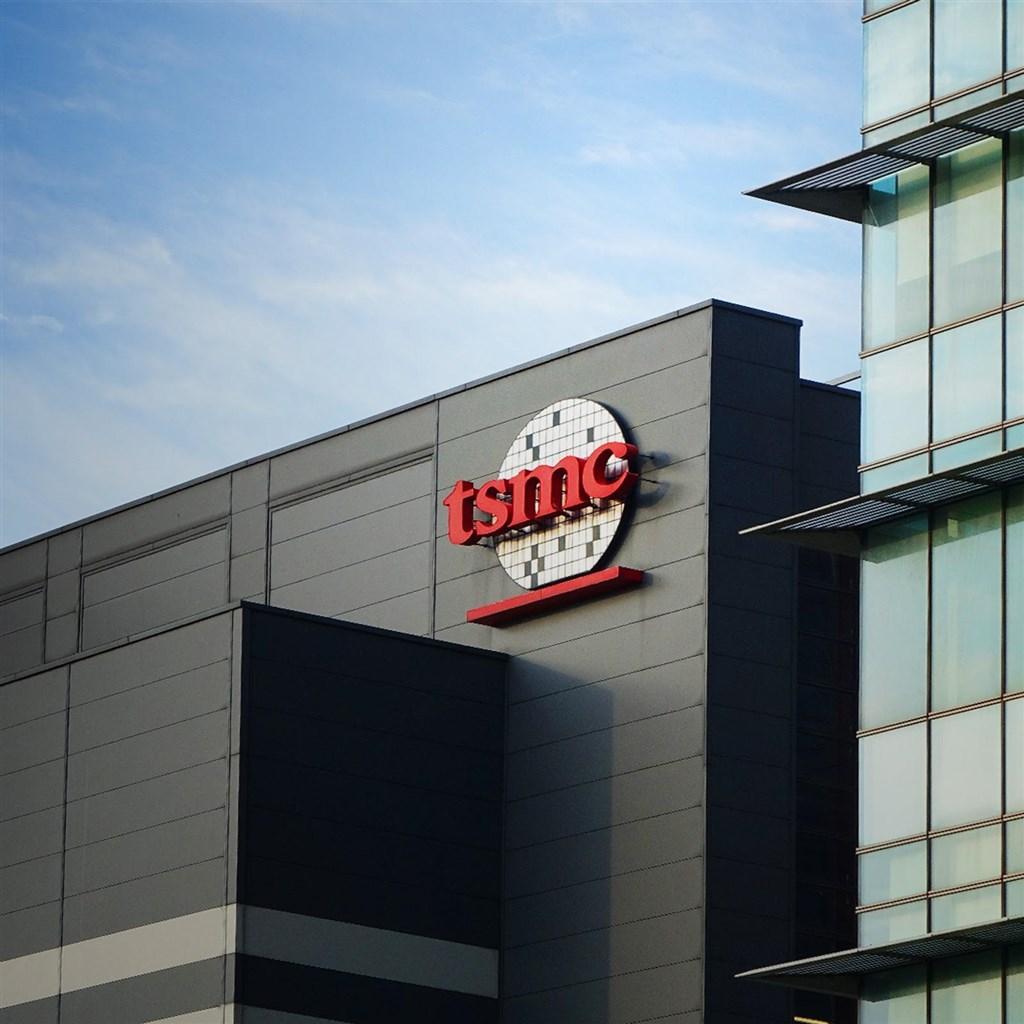 Image taken from tsmc.com