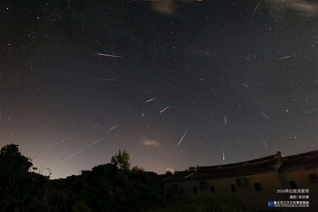 The Perseid meteor shower in 2020. Photo courtesy of Taipei Astronomical Museum