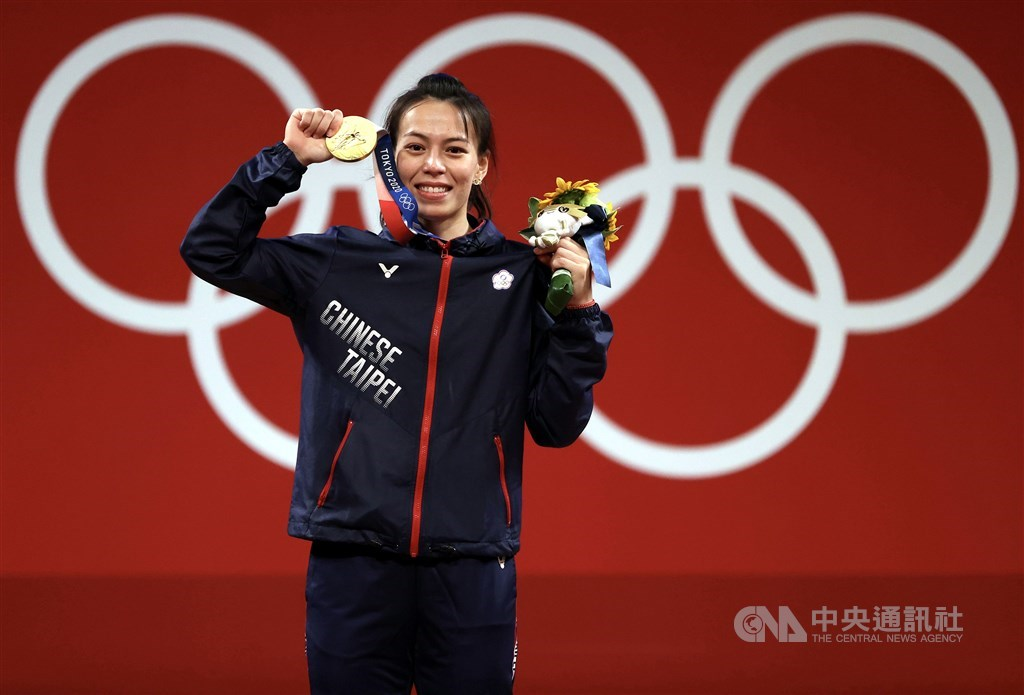 Weightlifter Kuo Hsing-chun shows her gold medal. CNA photo July 27, 2021