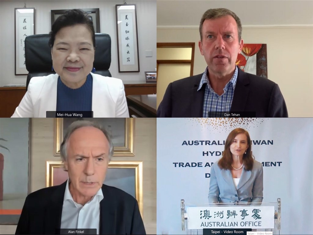 Clockwise from top left: Taiwan Economics Minister Wang Mei-hua, Australian Economics Minister Dan Tehan, Australian Representative in Taiwan Jenny Bloomfield and Australia