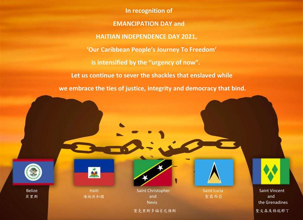 Taiwan's Caribbean allies mark Emancipation Day, Haiti's independence - Focus Taiwan