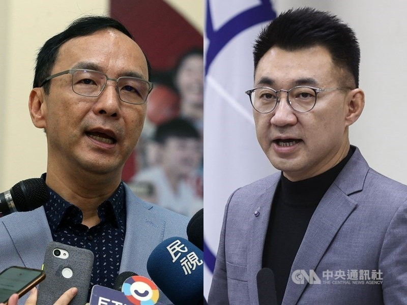 Former New Taipei City Mayor Eric Chu (朱立倫, left) and incumbent KMT Chairman Johnny Chiang (江啟臣). CNA file photo