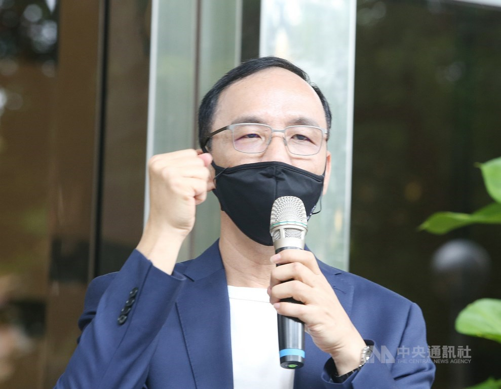 Former New Taipei Mayor Eric Chu. CNA photo Aug. 3, 2021