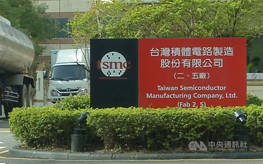 Dresden tech cluster touts strength as TSMC mulls plant in Germany