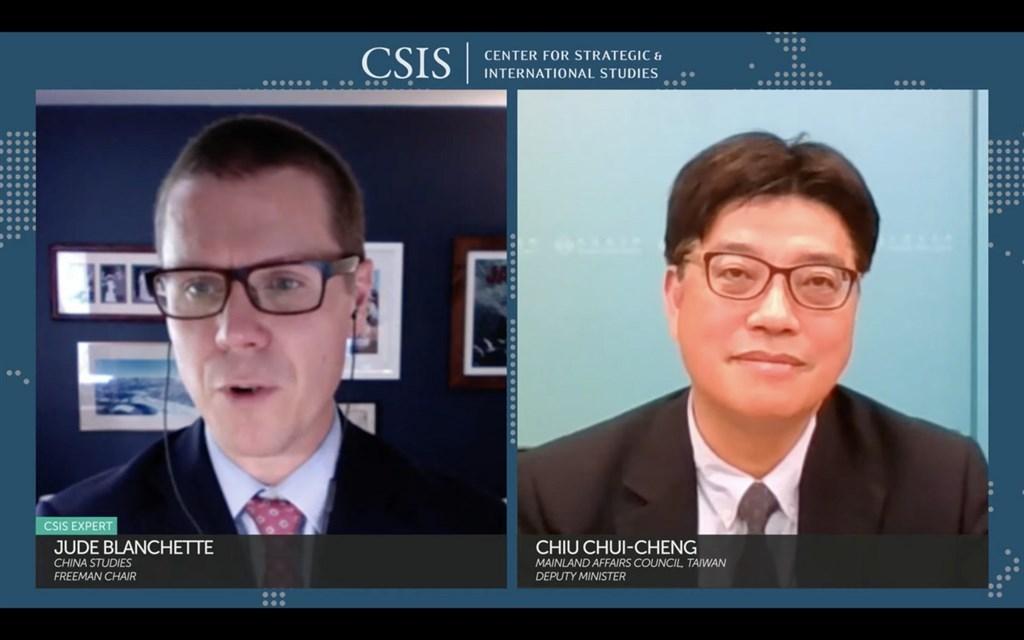 Screenshot of the CSIS discussion with MAC deputy minister Chiu Chui-cheng (邱垂正)