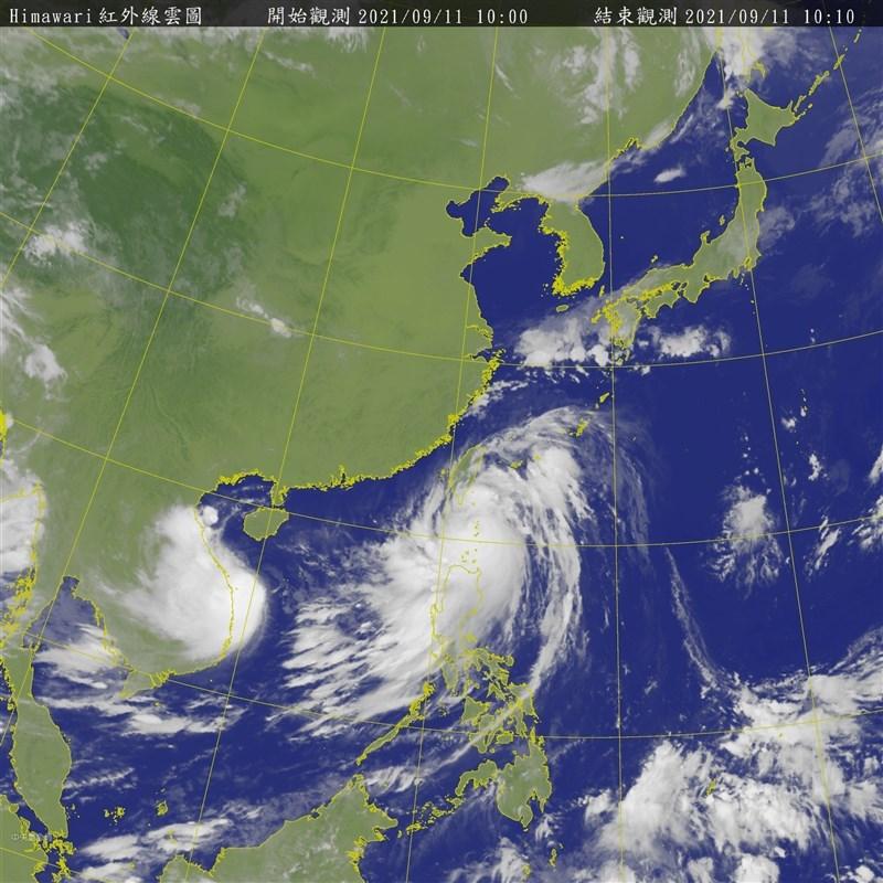 Image courtesy of the Central Weather Bureau.