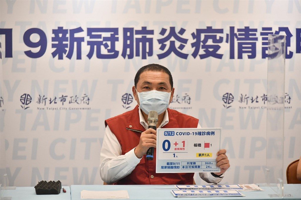 New Taipei Mayor Hou Yu-ih. Photo courtesy of New Taipei City government