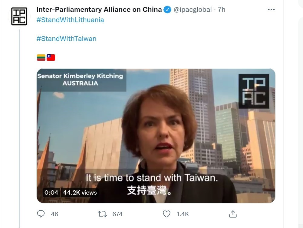 Image from the Inter-Parliamentary Alliance on China Twitter page.