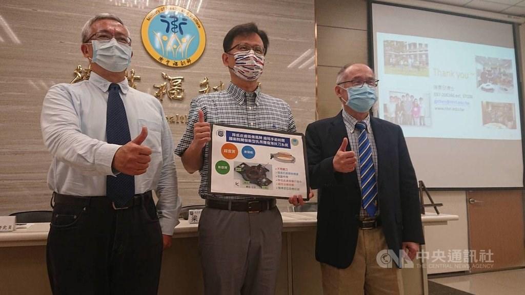 Chen Gin-shin (center). CNA photo Sept. 13, 2021