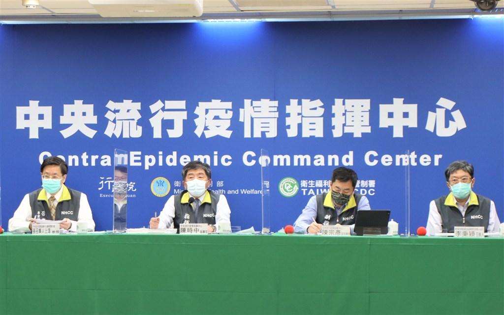 CECC officials at the press briefing Monday. Photo courtesy of the CECC