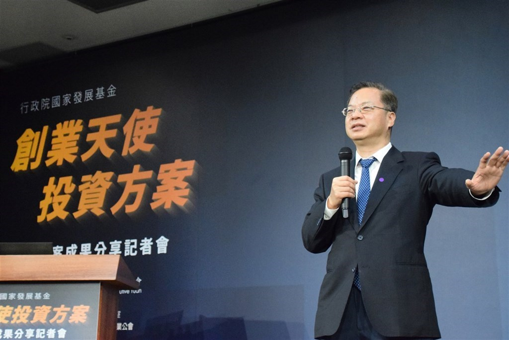 Kung Ming-hsin. Photo courtesy of the National Development Council