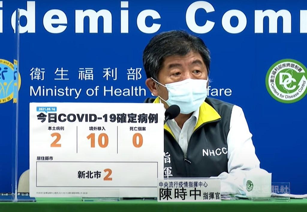 Health Minister Chen Shih-chung hosts Thursday. Photo courtesy of the CECC