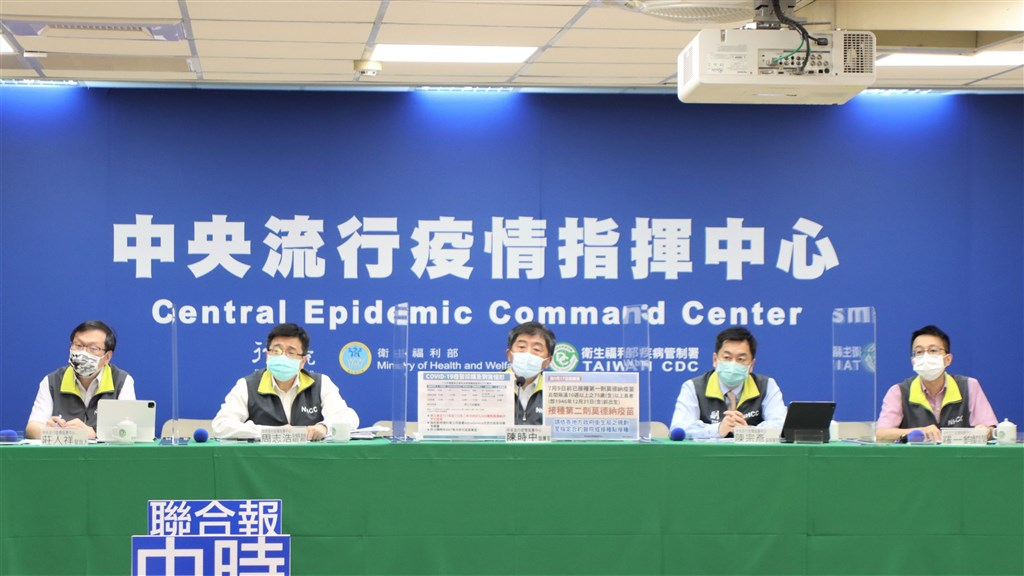CECC officials at the daily COVID-19 press briefing on Thursday. Photo courtesy of the CECC