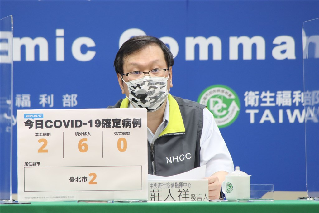 Chuang Jen-hsiang, a deputy director-general of the Centers for Disease Control hosts Friday