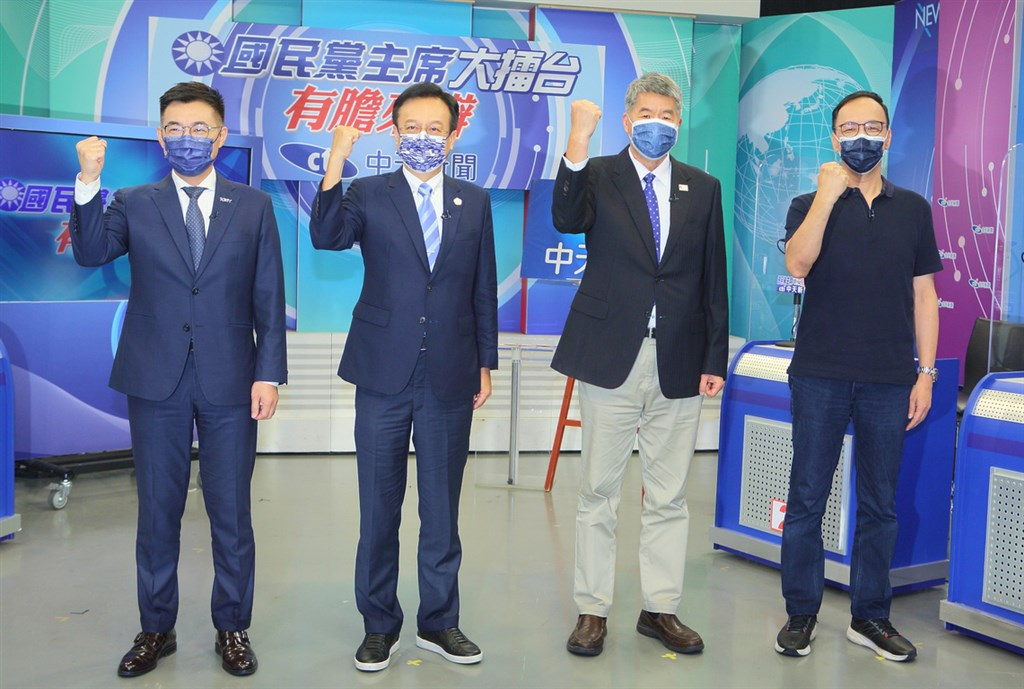From left: KMT Chairman Johnny Chiang, former Changhua County Magistrate Cho Po-yuan, Chang Ya-chung, and former New Taipei Mayor Eric Chu. Photo courtesy of CTITV