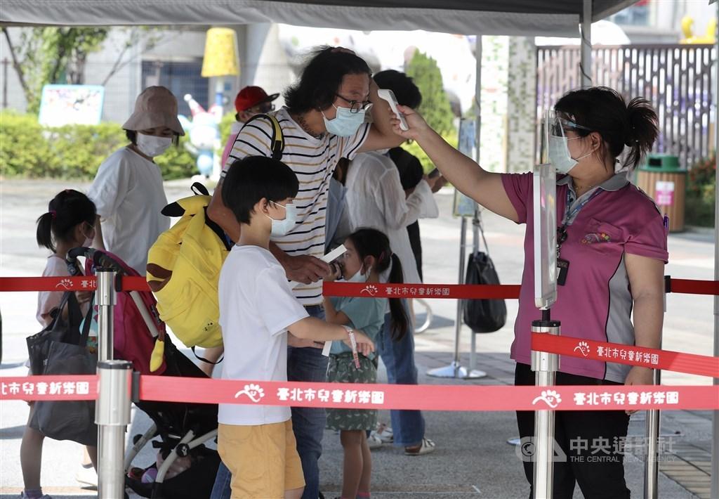 A worker at Taipei Children
