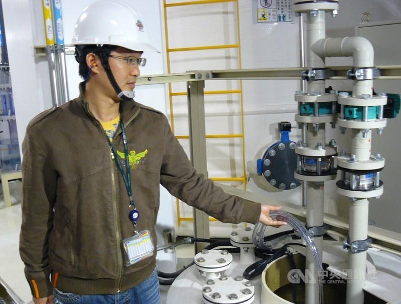 TSMC wastewater treatment equipment. CNA file photo