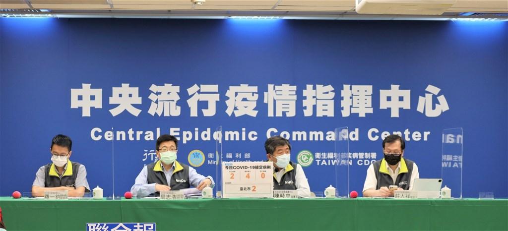 CECC officials at the COVID-19 press briefing on Monday. Photo courtesy of the CECC