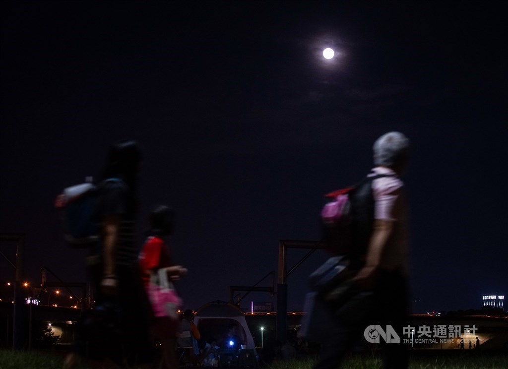 CNA photo Sept. 21, 2021