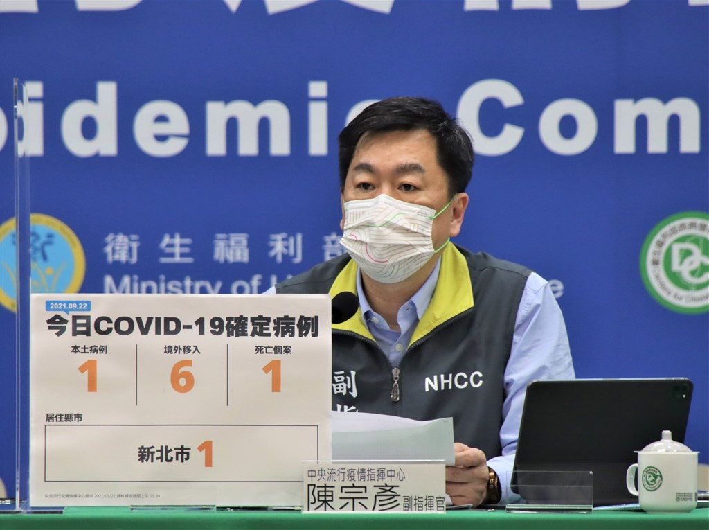 Deputy Interior Minister Chen Tsung-yen hosts Wednesday