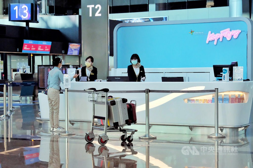 Taiwan Taoyuan International Airport. CNA file photo