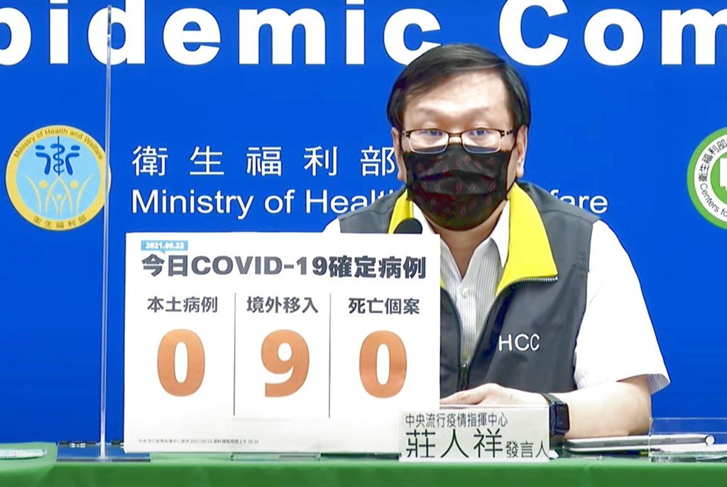 Chuang Jen-hsiang, a deputy director-general of the Centers for Disease Control hosts Thursday