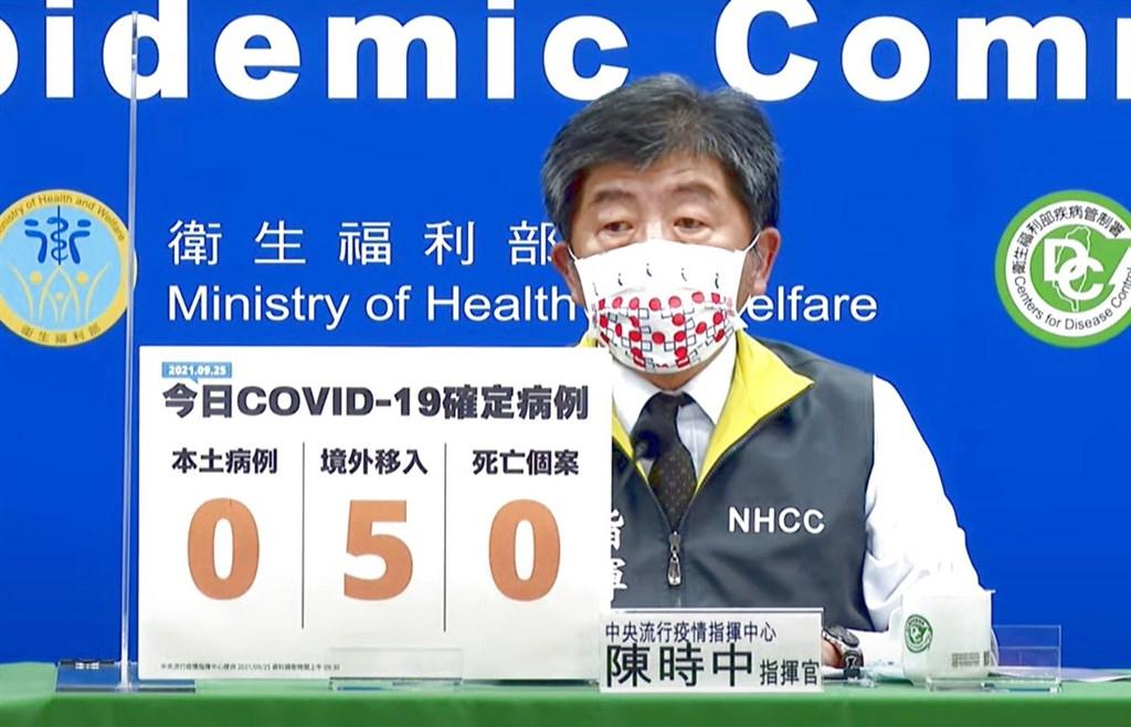 Health Minister Chen Shih-chung hosts Saturday