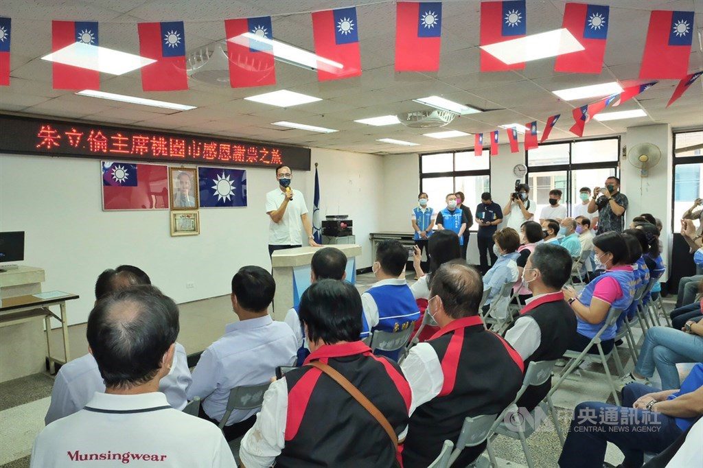 Eric Chu (standing) speaks at an event in Taoyuan, where he was the local government head between 2001 and 2009, when it was a county . CNA photo Sept. 26, 2021