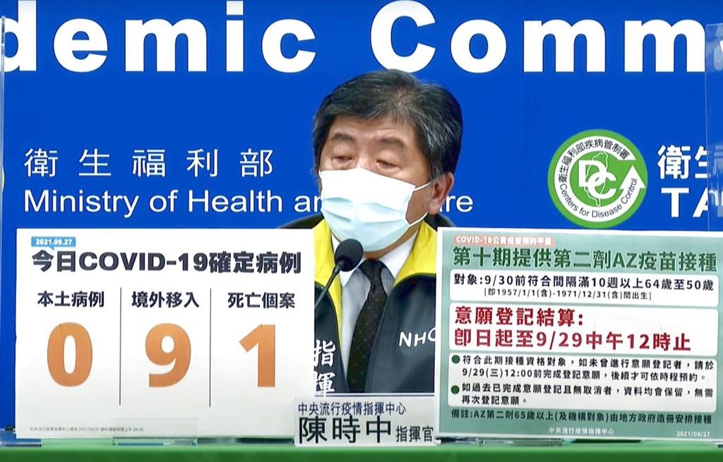 Health Minister Chen Shih-chung hosts Monday