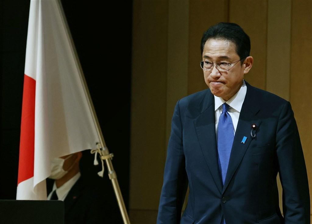 Fumio Kishida. Photo courtesy of Kyodo News