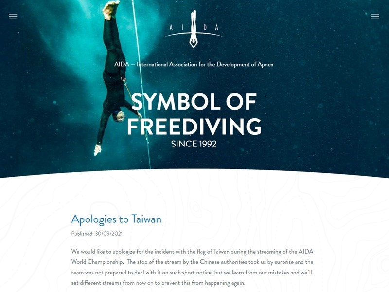 Image from AIDA website at aidainternational.org