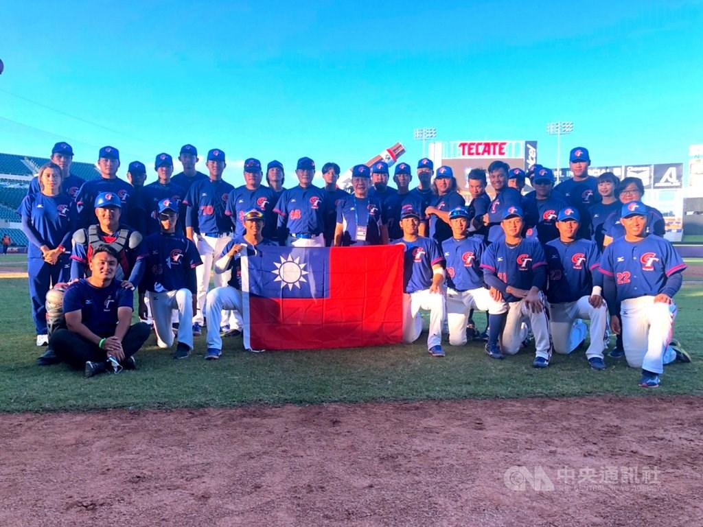 Photo courtesy of the Chinese Taipei Baseball Association