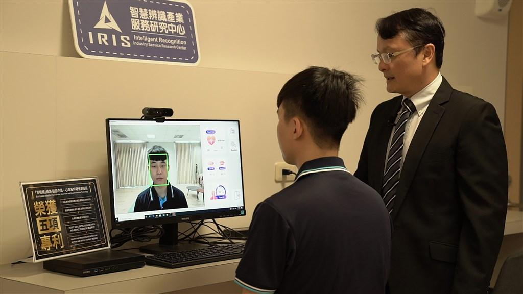 The non-contact detection device monitors a person