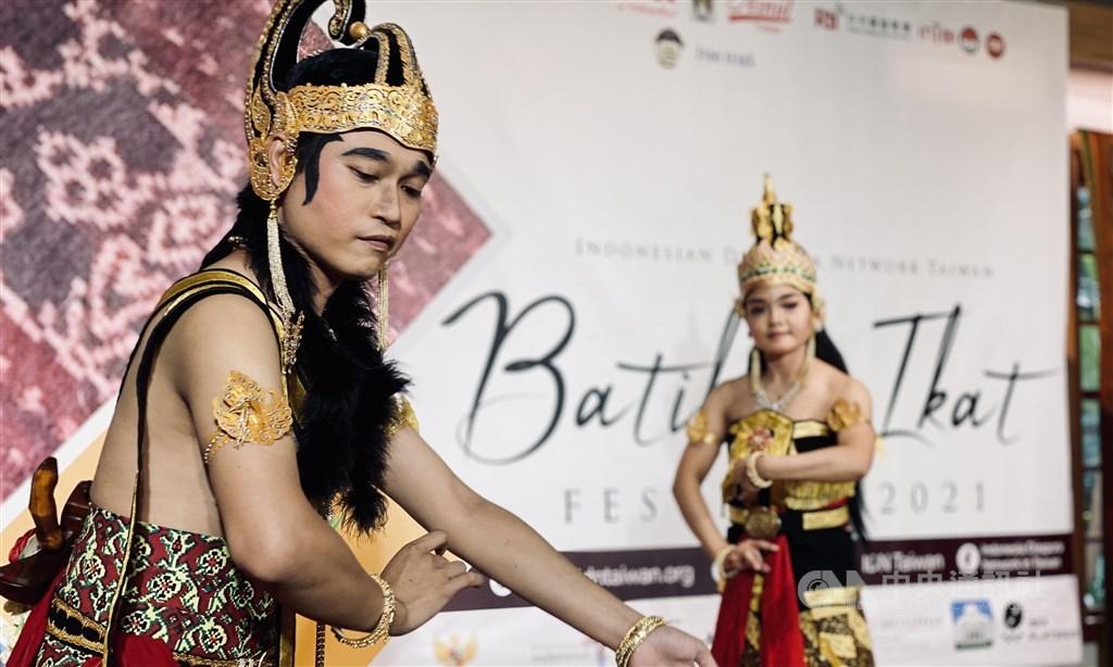 A traditional dance performance at Batik and Ikat Festival 2021. CNA photo Oct. 3, 2021
